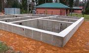 Монолитные работы,  фундаменты под ключ в Жодино и районе
