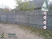 Железобетонные  заборы,  Тротуарная плитка,  блоки для заборов и др